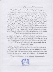 khorasanbayyah