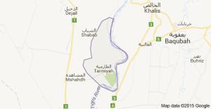 Al Tarmiyah